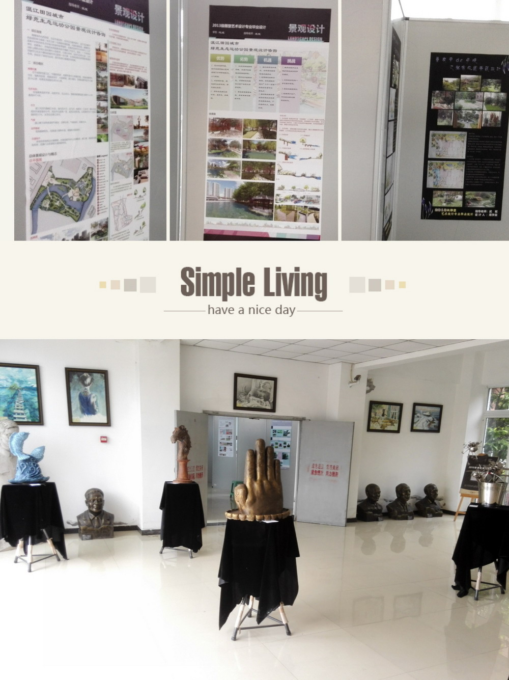 人文艺术系组织2013级毕业设计作品展活动