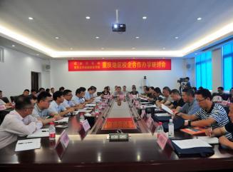 """重庆公共运输职业学院携手成都铁路局落实""""供给侧""""改革"""