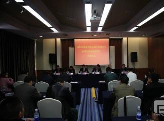 我院培训中心举办2016年重庆市城市轨道交通与常规公交协调发展高级研修班