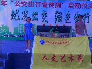 学生设计作品全国出彩,重庆交通开投集团自豪