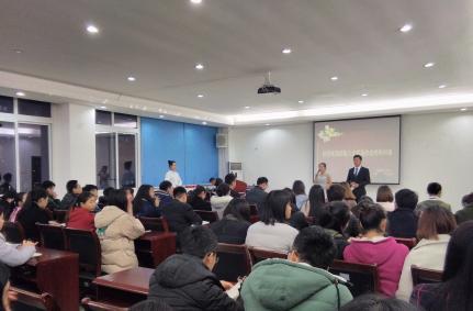 运输贸易系团总支学生会工作总结大会