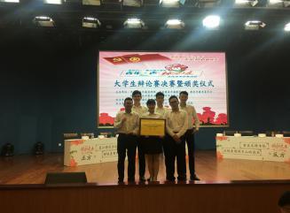 我院喜夺重庆市大学生辩论赛冠军