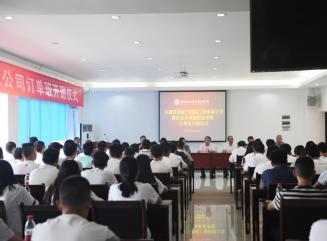 学院举行中建四局三公司订单班开班仪式