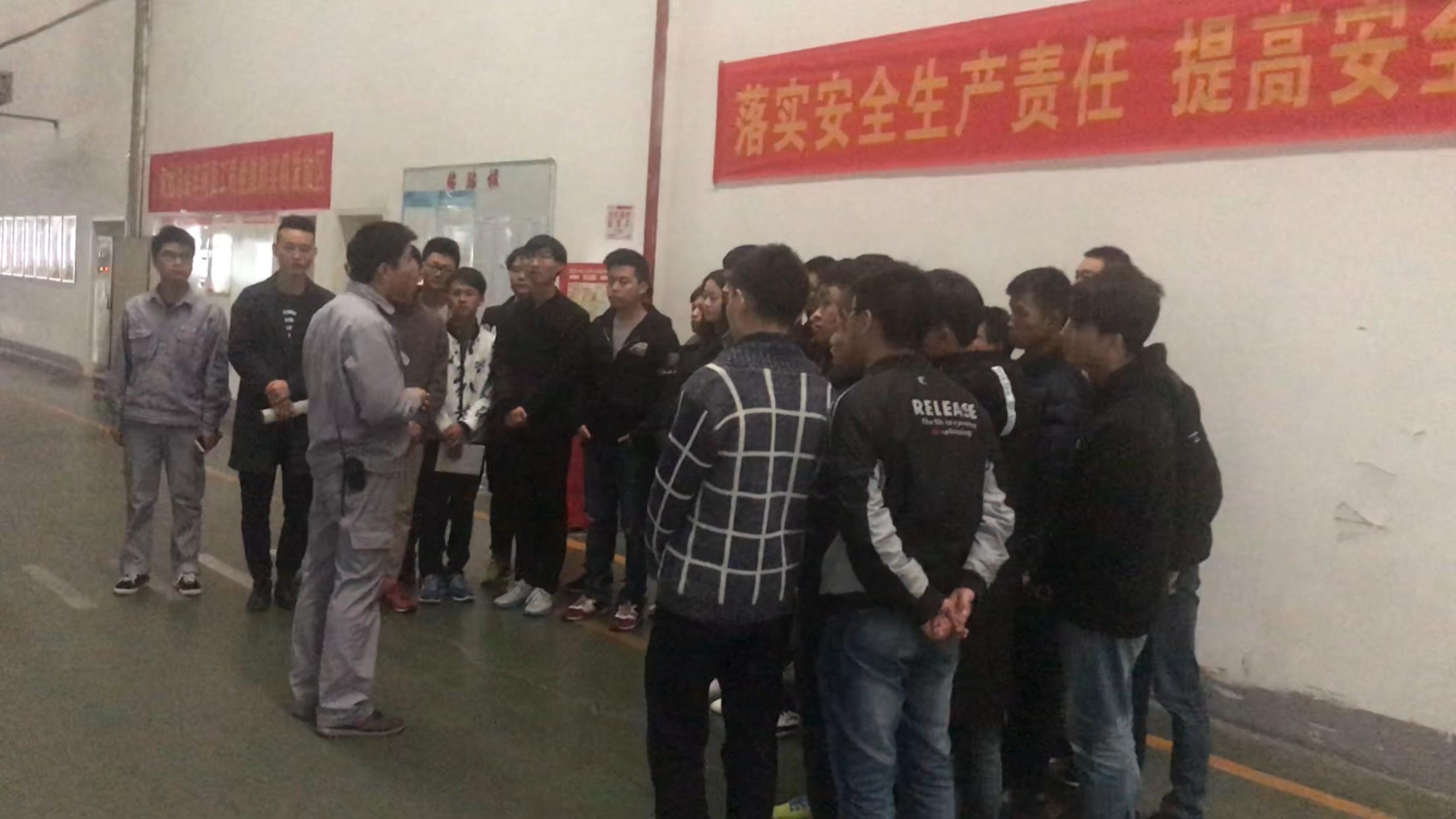 【公运】重庆公共运输职业学院学生参观东风小康汽车有限公司