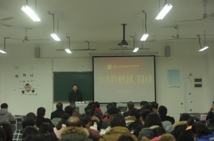 林文芳、周海涛老师获得院级讲课比赛一等奖和二等奖