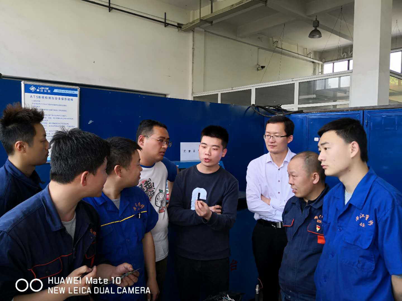 【公运】汽车工程系教师团队对重庆两江公交维修公司新能源技术组开展技术培训服务