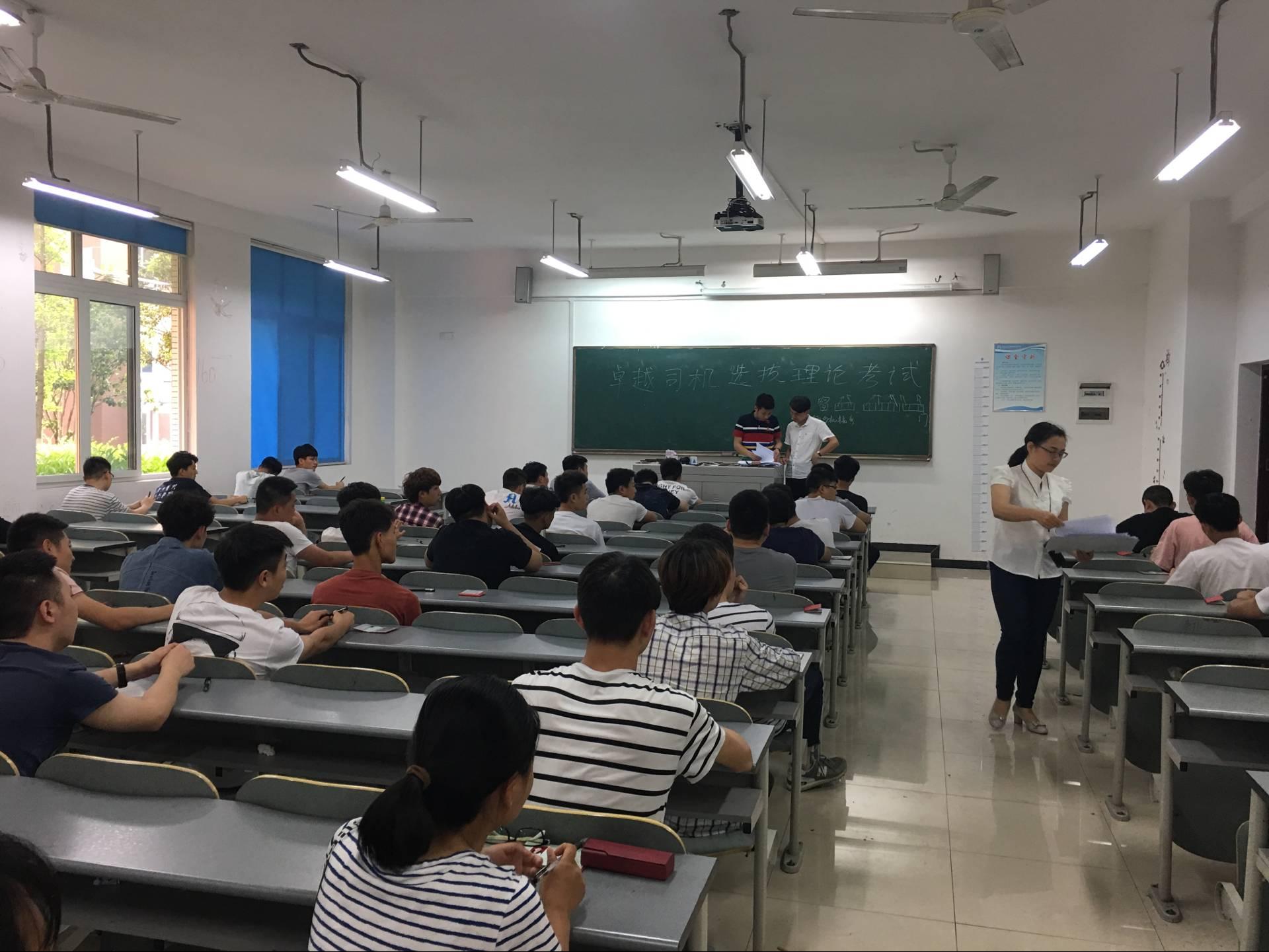 【公运】轨道车辆与机械系成功举办卓越司机班理论考试
