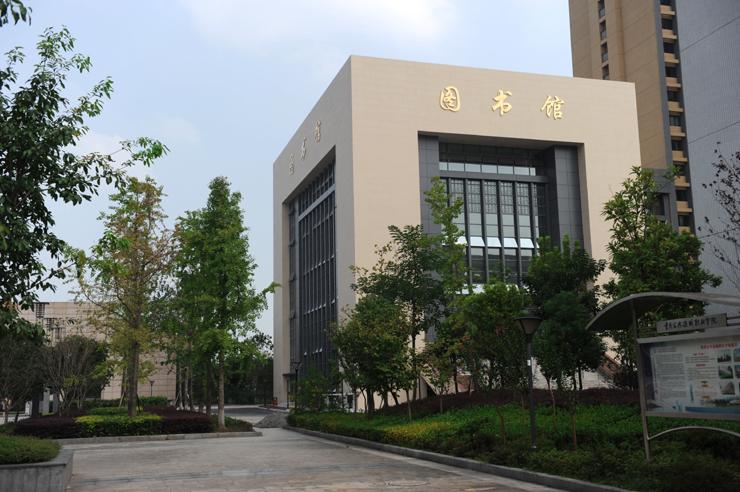 【公运】重庆公共运输职业学院获批承接高校教授副教授及教授职称评审权