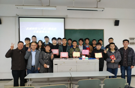 重庆公共运输职业学院第一届机械创新协会比赛圆满结束
