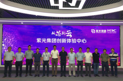 轨道电气系调研新华三集团